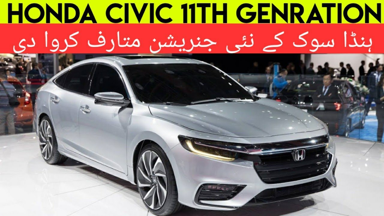 First Look Model Of The 11th Generation Honda Civic